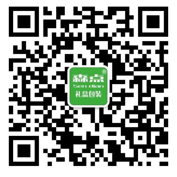 微信图片_20200512125349