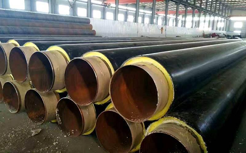 集中供热保温钢管