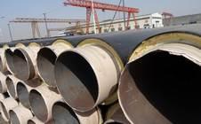 聚氨酯保溫鋼管價格
