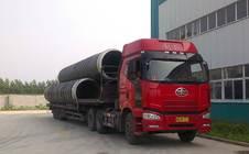 聚氨酯保温钢管厂