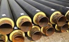 聚氨酯保温发泡钢管