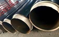 聚氨酯预制保温钢管