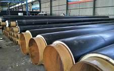预制直埋聚氨酯保温钢管