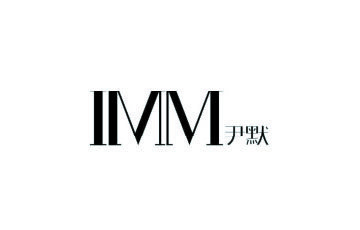IMM尹默【品牌口碑营销案例】