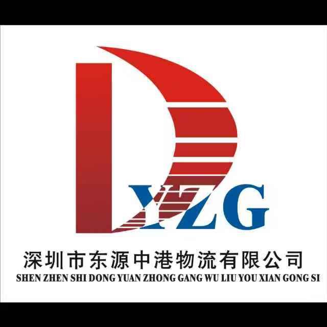 广州中港搬家公司搬家时有怎样的打包技巧?