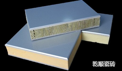陶瓷保溫板價格