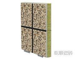 保溫裝飾一體板 (5)