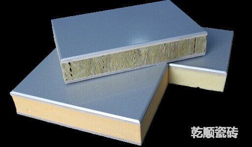 保溫裝飾一體板 (1)