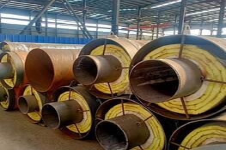 預制直埋鋼套鋼保溫鋼管價格