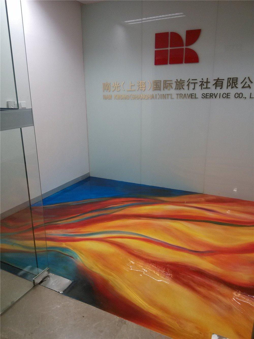 上海南光国旅办公室