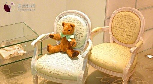 法国Penny bear专卖店