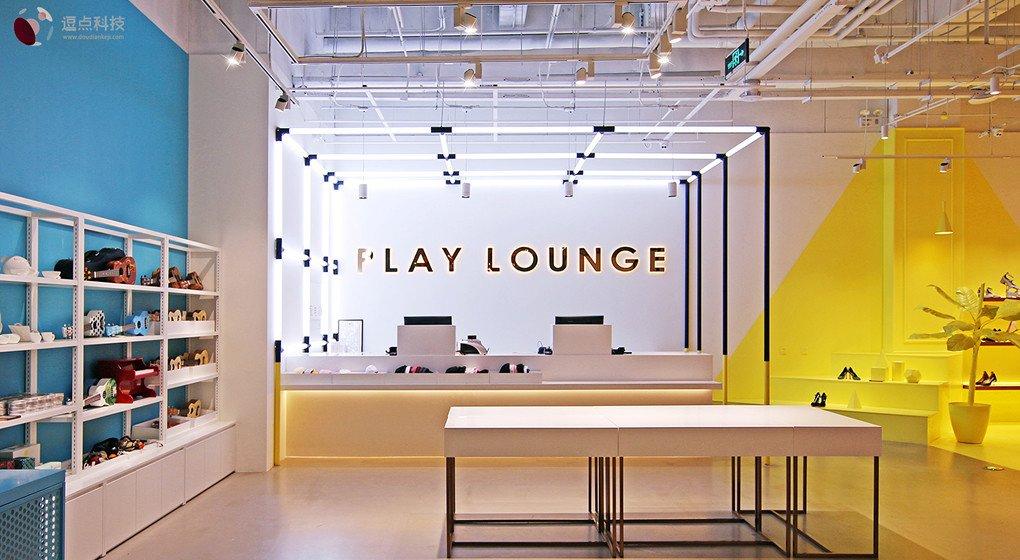 北京宜家汇聚play lounge店