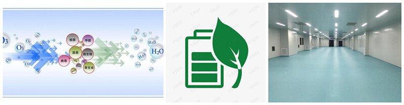小型臭氧机可以杀菌消毒