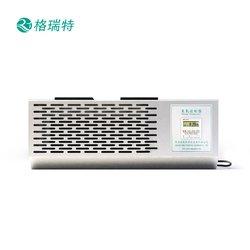 壁掛式空氣臭氧機