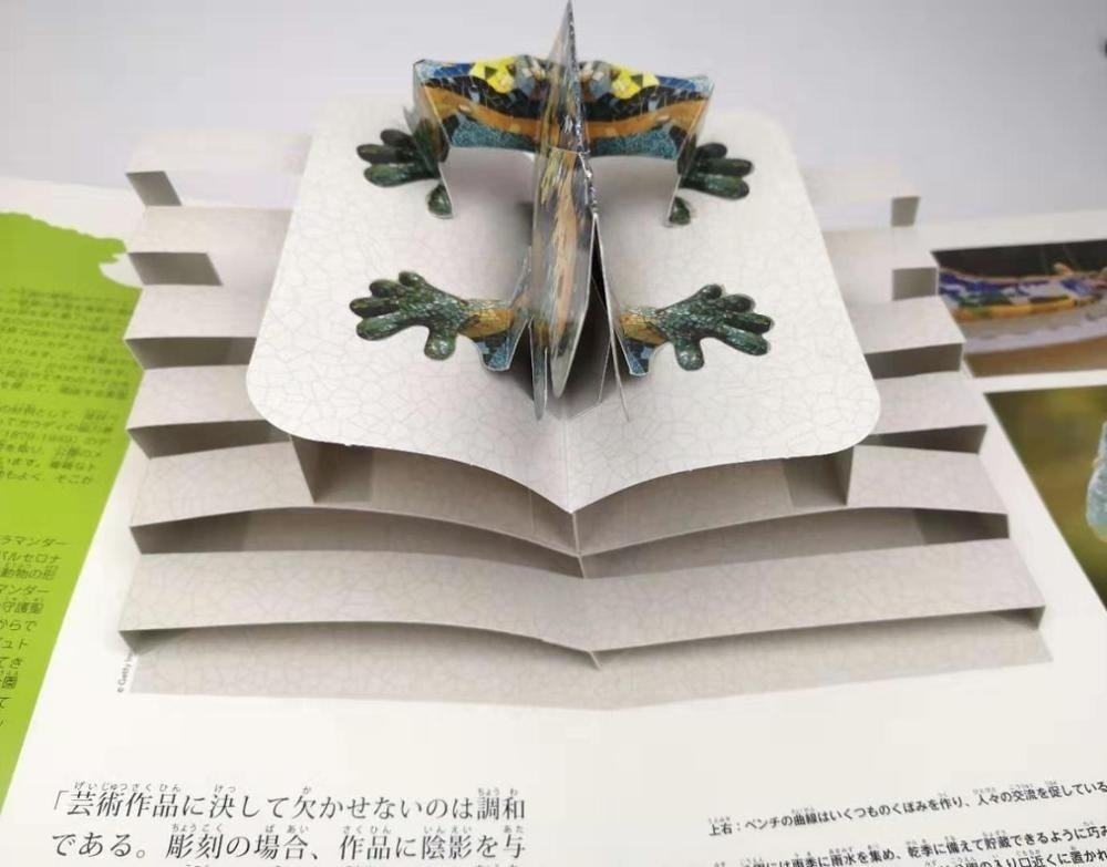 建筑立体书立体结构设计立体房子书籍生产加工