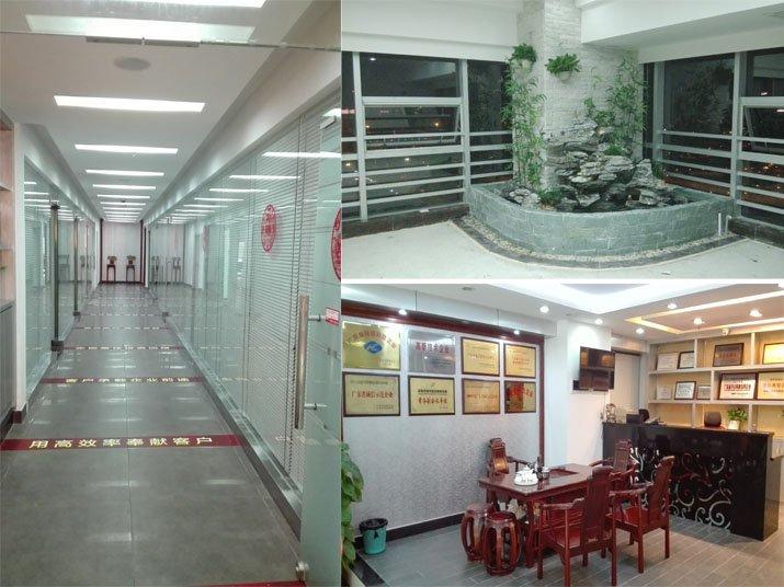 中大科技走廊、风水鱼池、接待区装修完工 .jpg