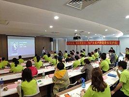 武汉某生物科技培训《商务演讲与高校表达》