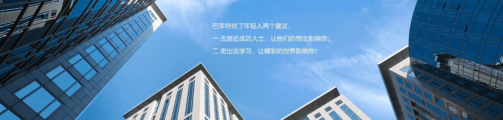 武汉企业管理培训班