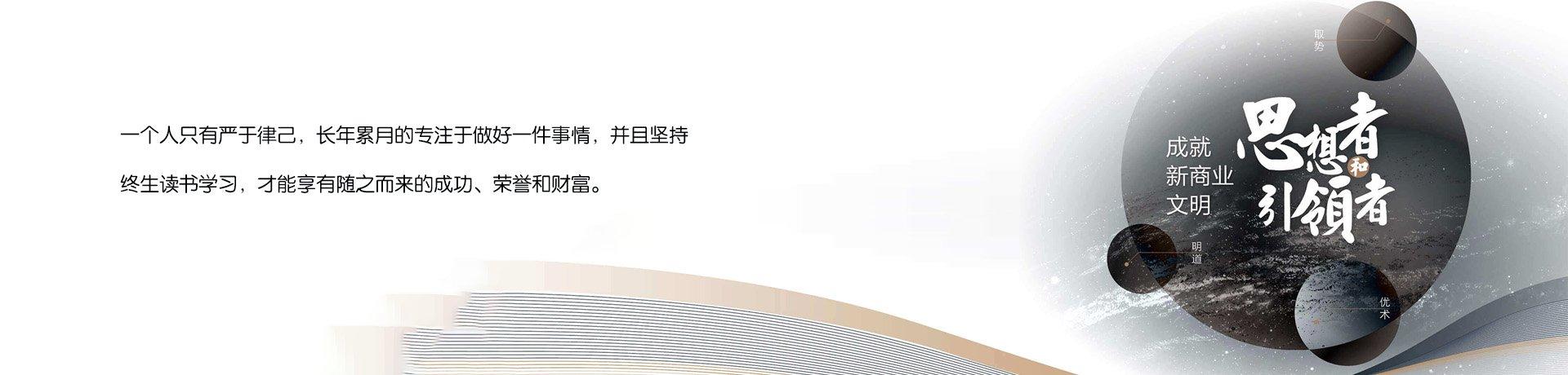 武汉公司管理培训课程