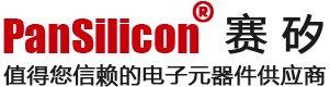 深圳市赛矽电子有限公司