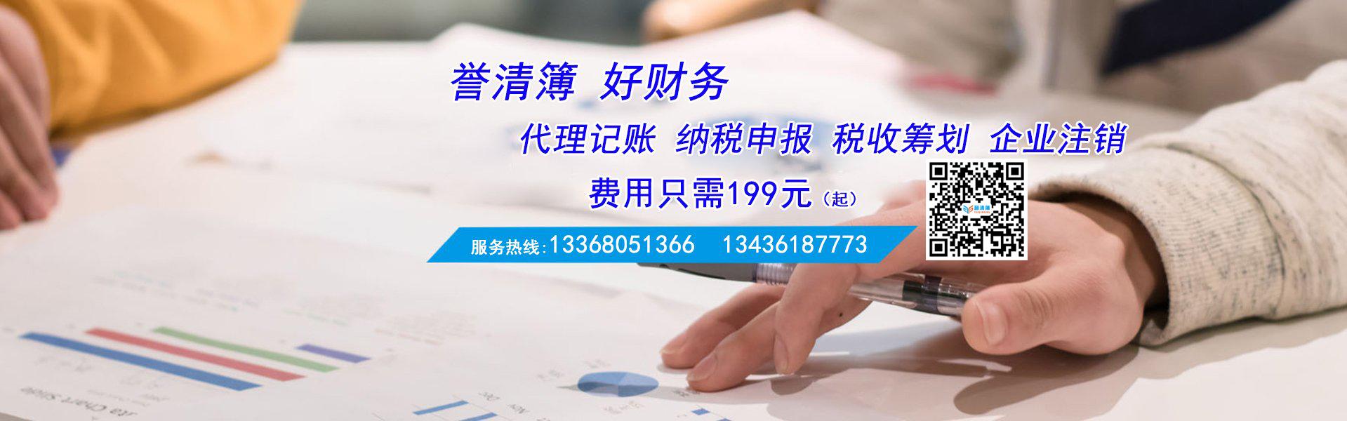 重庆工商代办资质
