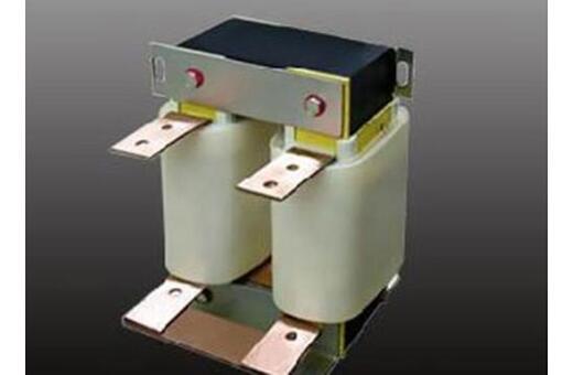 什么是直流电抗器和交流电抗器