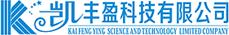 深圳市凯丰盈科技有限公司