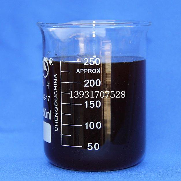 聚合氯化铁-30%含量10.5%全铁含量