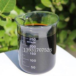 30%液体三氯化铁