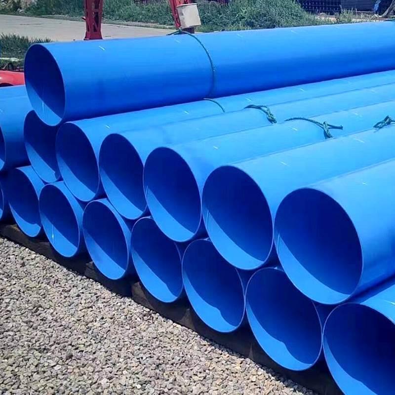 小区燃气管道输送用涂塑钢管