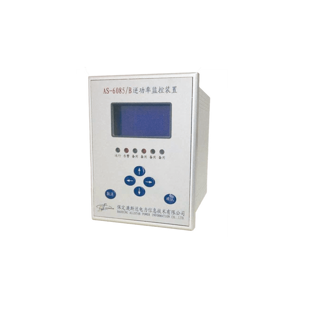 AS-6034/B变压器保护装置