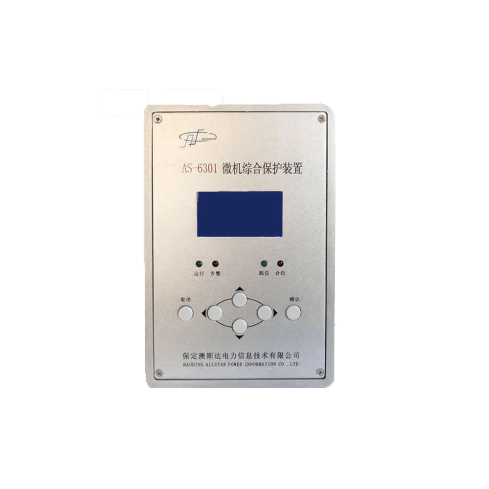 AS-6034/C变压器保护装置