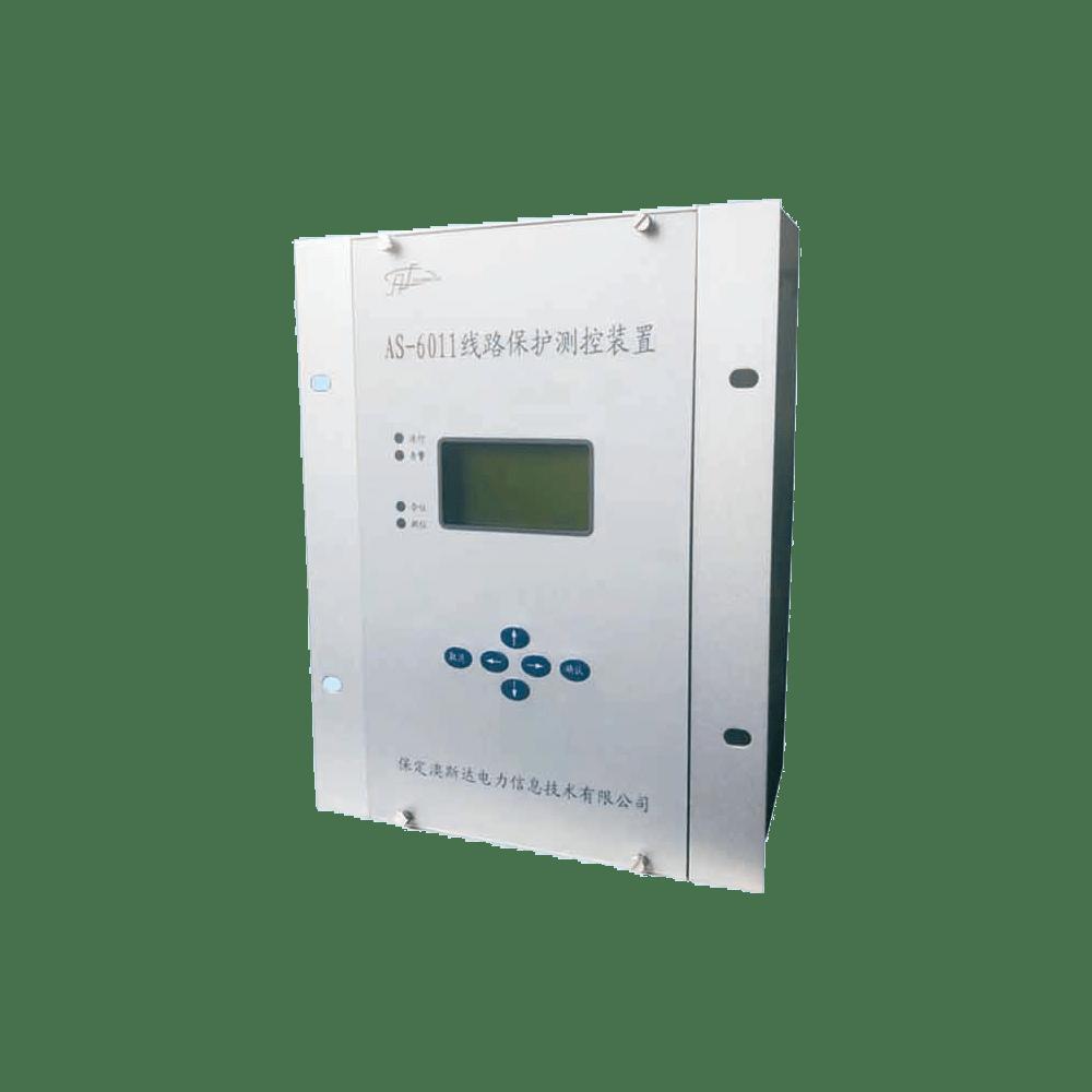 AS-6012出线线路保护测控装置