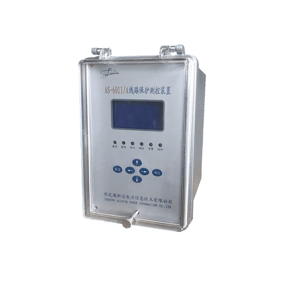 AS-6041/A电容器保护测控装置