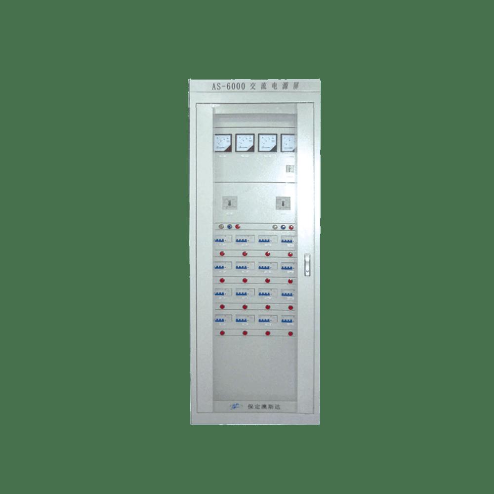 AS-6000交流电源屏