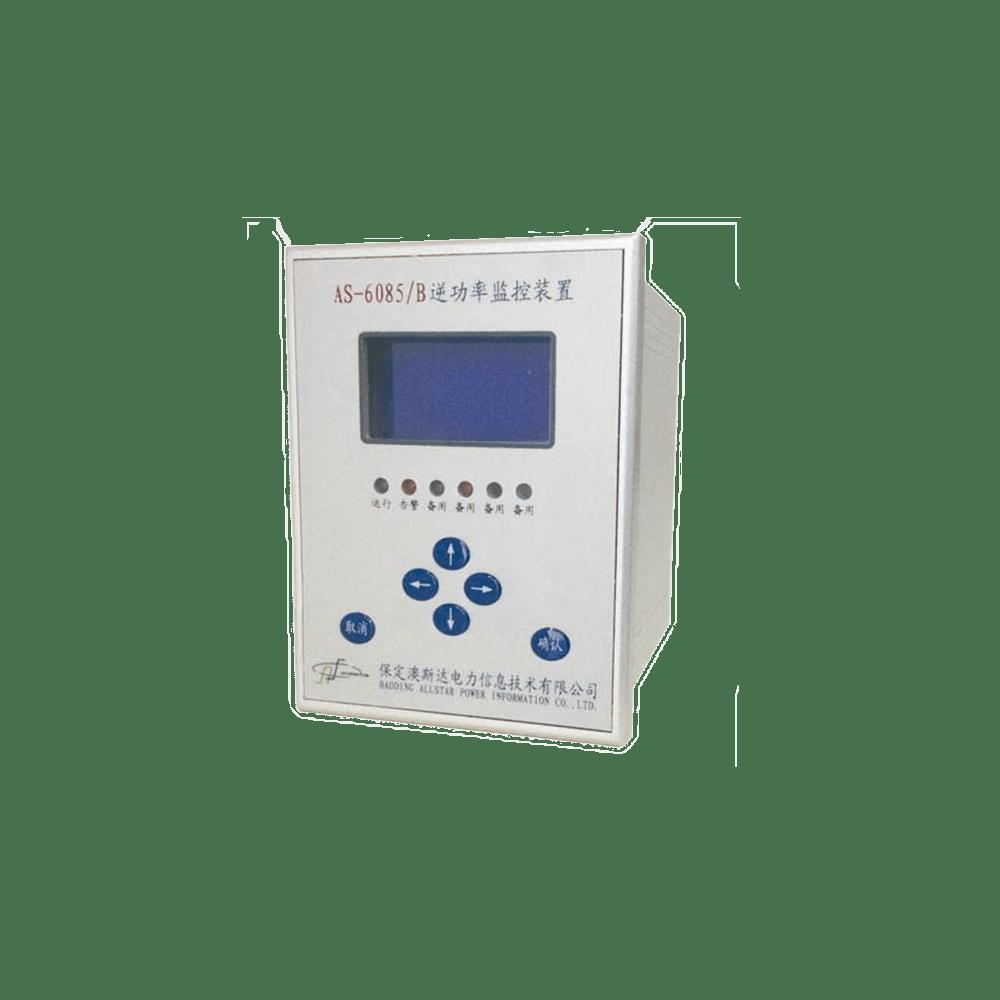 AS-6085/BH逆功率监控装置