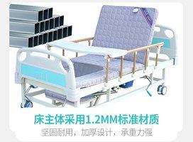 家用护理床材料展示