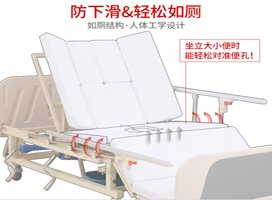 老人护理床如厕展示