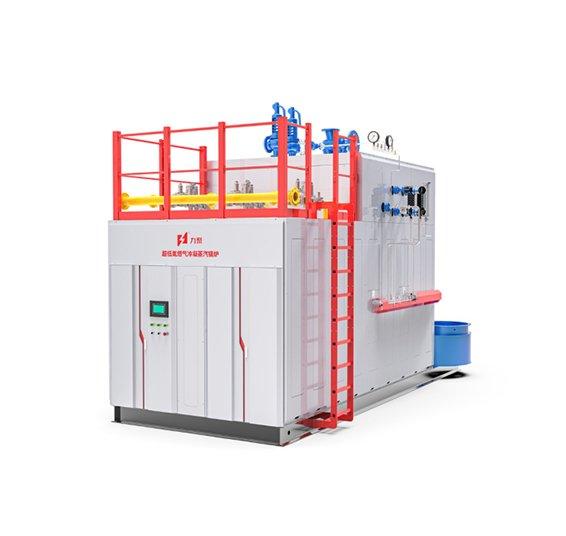 超低氮燃气冷凝蒸汽锅炉