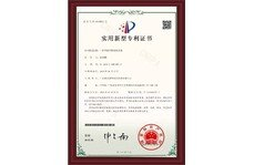 Qin-tech won the utility model patent certificate