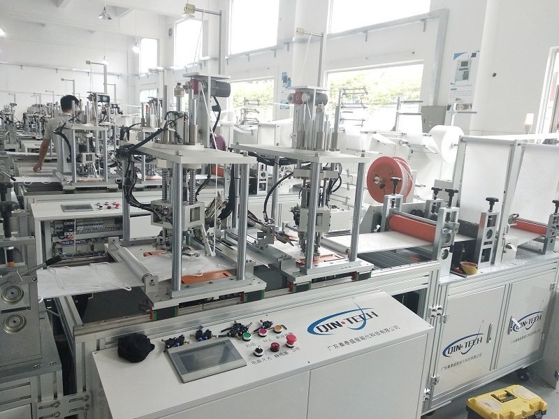 Introduction of automatic KN94 mask machine