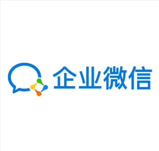 建设共赢移动办公新生态——企业微信