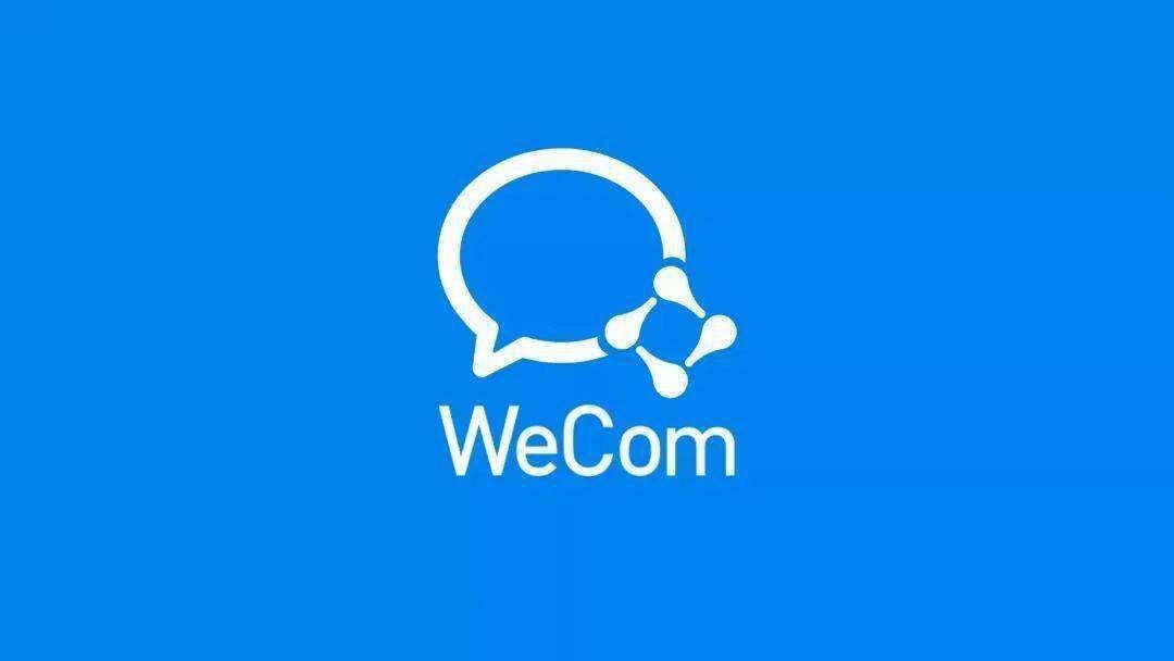 企业微信海外