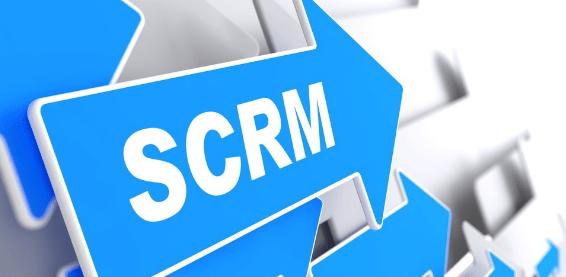 大数据时代下的SCRM系统到底是个啥?