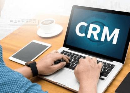 CRM软件在企业中会如何使用呢?