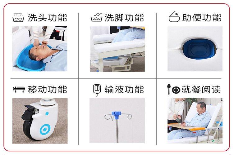 残疾电动护理床如何使用