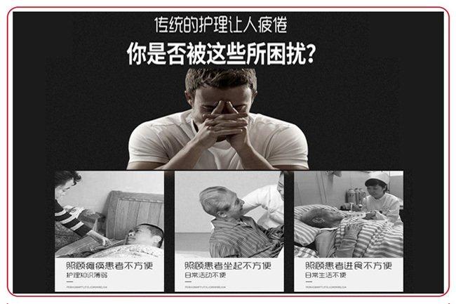 病人电动护理床图片介绍