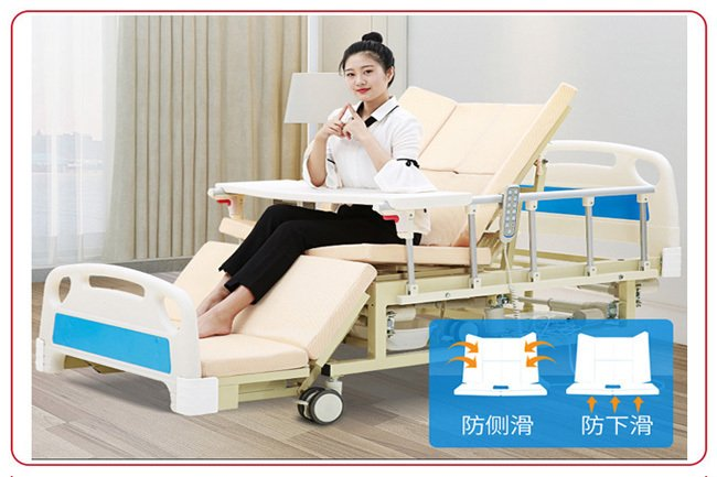 带便孔电动护理床的操作方法