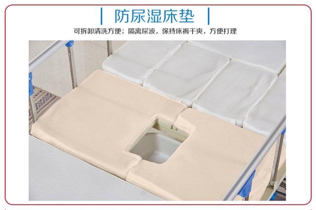 带便桶电动护理床多少钱,推荐大小便功能的电动护理床