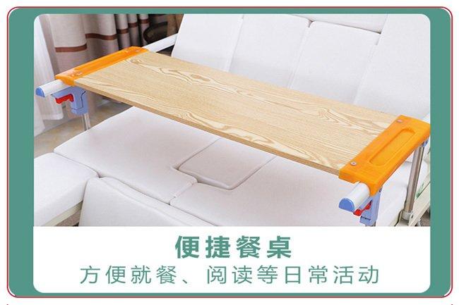 三功能电动护理床优势特点